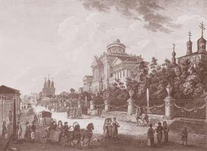 Вид Моховой и дома Пашкова в Москве. Ф.Лорье. 1795г.