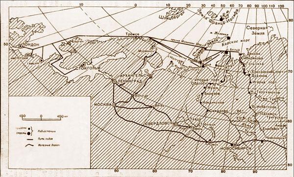 Первопроходцы северного морского